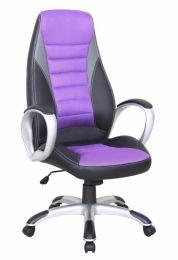 Biroja krēsls ACHILLES