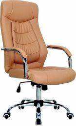 Biroja krēsls ALGOS
