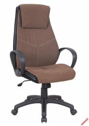 Biroja krēsls AMIGO