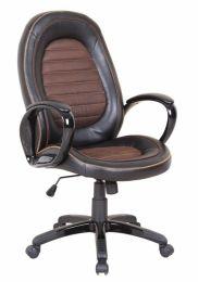 Biroja krēsls CARGO