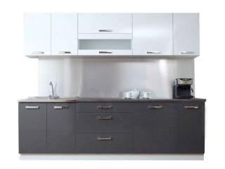 Virtuves komplekts Simona 260