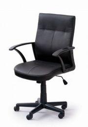 Biroja krēsls Hector