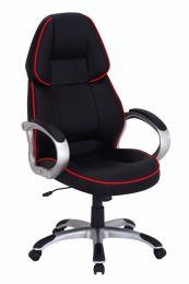 Biroja krēsls  Q-067