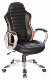 Biroja krēsls Q-112