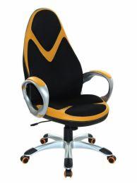 Biroja krēsls  Amos