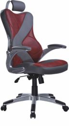 Biroja krēsls Berger